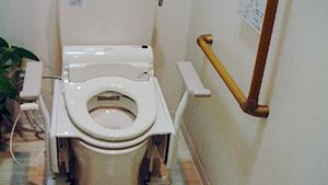 トイレの施工例